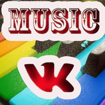 Музыка в.вк poster