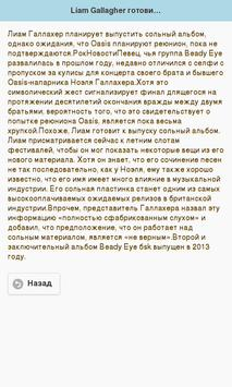 Музыка из ВК(скачать) apk screenshot