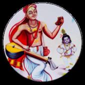 NaamaSmarane icon