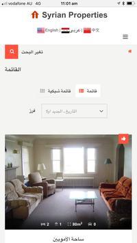 Syrian Properties screenshot 3