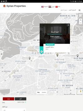 Syrian Properties screenshot 11