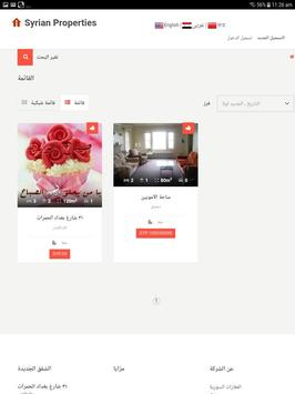 Syrian Properties screenshot 12