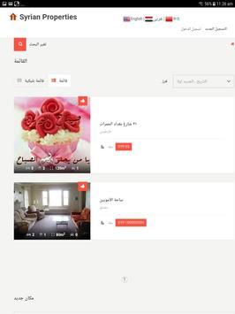Syrian Properties screenshot 13