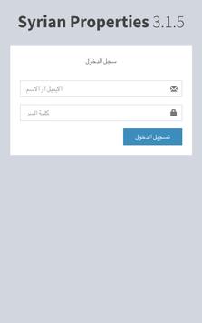 Syrian Properties screenshot 2