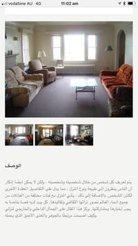 Syrian Properties screenshot 5