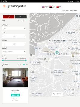 Syrian Properties screenshot 9