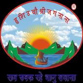 Acharya Shree Nanesh Satabdi icon