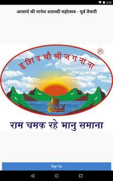 Acharya Shree Nanesh Satabdi poster
