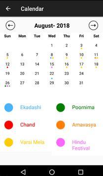 Sai Arpan screenshot 7