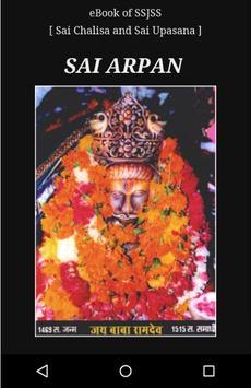 Sai Arpan poster