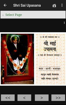 Sai Arpan screenshot 13