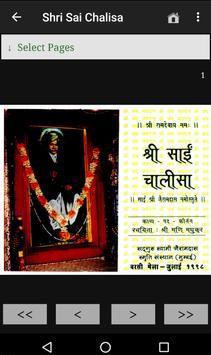 Sai Arpan screenshot 19
