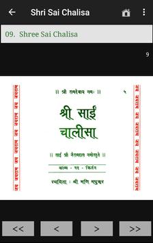 Sai Arpan screenshot 20