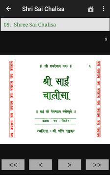 Sai Arpan screenshot 3