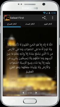 Salaat First screenshot 2
