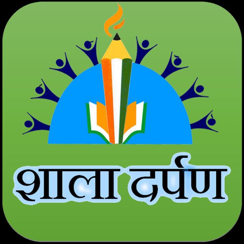 Shala Darpan Apk Download Free Productivity App For