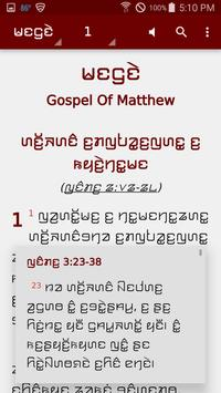 Kayah Li Bible screenshot 1