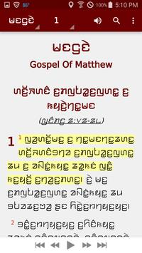 Kayah Li Bible screenshot 2