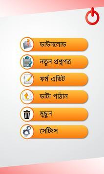 CCUS apk screenshot