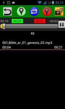 阿拉伯語聖經 Arabic Audio Bible screenshot 2