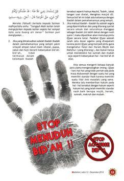Majalah Mafahim Edisi 12 apk screenshot