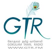 Gokulam Tamil Radio Canada icon