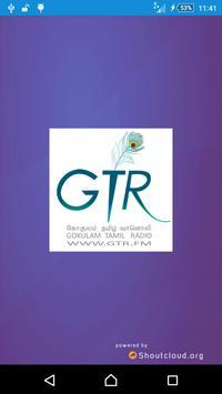 Gokulam Tamil Radio Canada poster