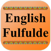 ikon English – Fulfulde Dictionary