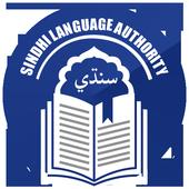 English Sindhi Dictionary icon