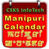Manipuri Calendar 2018 icon