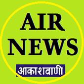 AIR News icon