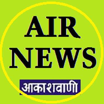AIR News poster