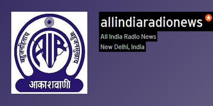 AIR News apk screenshot