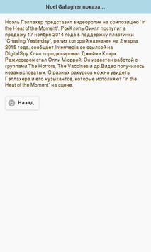 Музыка в контакте apk screenshot