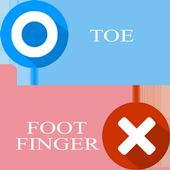 間違い易い英語 icon