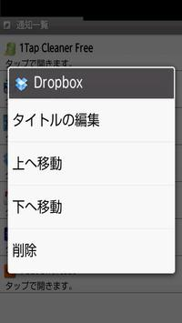 Notify Launcher apk screenshot