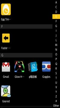 Faster Drawer apk screenshot