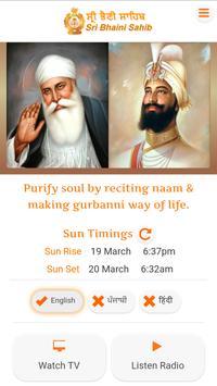 Sri Bhaini Sahib Official poster
