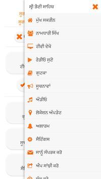 Sri Bhaini Sahib Official apk screenshot