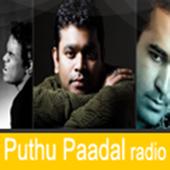 Puthu Paadal Radio icon