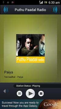 Puthu Paadal Radio screenshot 1