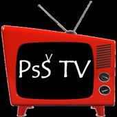 PsS TV أيقونة