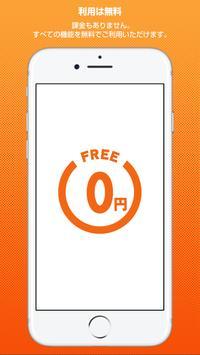 コトつなカメラ - 無料で作れる翻訳QR発行アプリ screenshot 1
