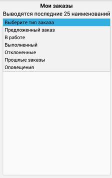FIAKR screenshot 3