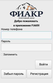 FIAKR poster