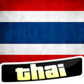 Thai learning for beginners icon