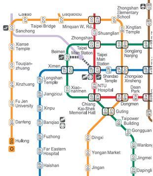 Taipei (Taiwan) MRT rapid metro train map 2017 cho Android - Tải về APK