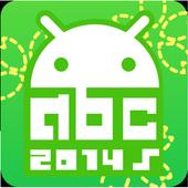 ABC2014 Spring カンファレンス一覧アプリ icon
