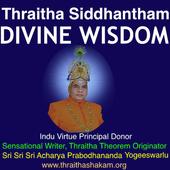 Thraitha Siddhantham Divine Wisdom icon