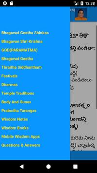 Thraitha Siddhantham Divine Wisdom poster